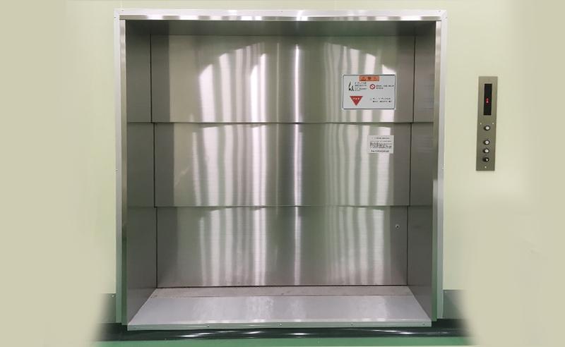 荷物用エレベーター No.2